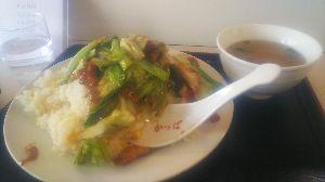 週末どこかへ行きませんか!? へいっ 土曜日は稲取へチャーハン食ったまいりやした 帰りの伊豆スカ、ターンパイク、薄着で行って寒いく