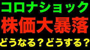 9969 - (株)ショクブン ▼倒産続出で、日本株は大暴落か▼   日本企業にアンケートを何度も実施しているが、 現場の状況は日を