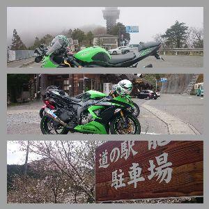 関西SS友の会 2日の土曜日   今年初の「龍神スカイライン」へ行って来ましたo(*⌒O⌒)b  下界?は良いお天気