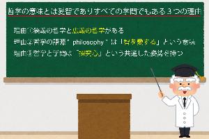 石川遼はダメ kakが俺に構って欲しいのは分かるが、 調子こいて哲学のカテゴリーまで追いかけてくるのはヤメたほうが