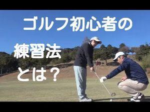 石川遼はダメ >君ゴルフ知ってるの?。  ん? kakはゴルフに興味があるのかい? 何を教わりたいんだい?