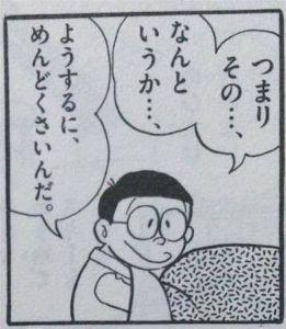石川遼はダメ 誰も教えてくれないのには、二つの理由があると思う。  ひとつは、 片山の件で、他の人の意見を聞かず、