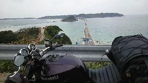 長崎発 オヤジライダー復活祭り 角島到着🎵 ちょいと、曇り☁