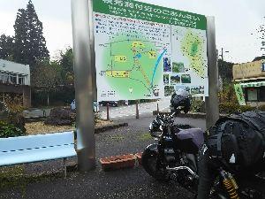 長崎発 オヤジライダー復活祭り 秋芳洞到着❗🐌💨💨 駐車場の客引き凄いな 少し離れた市営駐車場 タダ