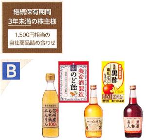 2540 - 養命酒製造(株) 【 株主優待 到着 】 選択した 「Bコース酒類セット」 ※勘違いしてて、3年未満だった。。。 1,
