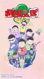 3686 - (株)ディー・エル・イー おそ松さんぽ… ここが絡んでたりして… めっちゃパクリだし(笑)