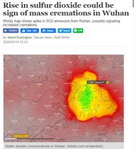 6291 - 日本エアーテック(株) 遺体を燃やすと出る亜硫酸ガス、武漢上空で大量検出… 1万4000体は燃やさないとこのレ