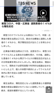 6291 - 日本エアーテック(株) これやばいなあ 院内感染もやむなしとか認めてたら、これは人災だわ  国原因のC型肝炎、薬害エイズ、そ