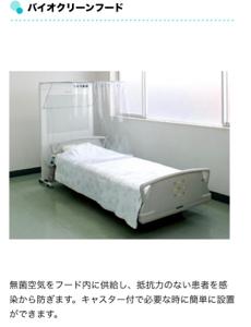 6291 - 日本エアーテック(株) これがあるだけでも、全然違う!