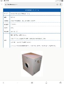 日本 エアー テック 株価