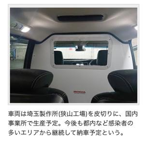 6291 - 日本エアーテック(株) なぜ数ある工場の中から埼玉(狭山工場)で生産だと思います? エアーテックの工場ってどこにあります?