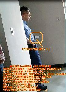 栃木県警 刑事課警部補の問題対応 <宇都宮中央警察署内で警察沙汰・刑事告訴人をビデオカメラで盗撮!!検察での告訴受理、保有個人情報開示