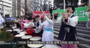 安倍の葬式はうちで出す 韓国に謝罪ブーム到来、    負傷の米大使のために踊る人まで   =韓国ネット「日本人にばかにされる
