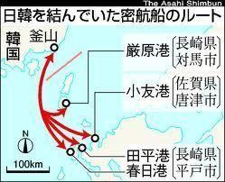 安倍の葬式はうちで出す 戦後の密航者に関する新聞記事   産経新聞  昭和25年(1950年)6月28日(水)付朝刊 「密航