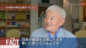 安倍の葬式はうちで出す 「日本に統治されて良かった」      日本統治時代を知る     韓国人大学名誉教授にインタビュー