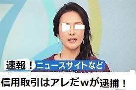 5020 - ENEOSホールディングス(株) ニュース速報です!!ご注目!!