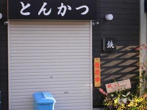 東急池上線愛好会 長原の商店街をwagashi asobiなどがある方へ向かってそのまま中原街道に出たところ,T. s