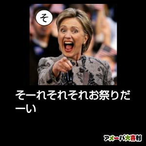 2015年6月15日(月) ヤクルト vs ロッテ 3回戦 > 剃~れ剃れ剃れ(^ω^)   お祭りだ〜〜ぃ♪(^ω^)