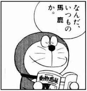 3776 - (株)ブロードバンドタワー おまん   まだ、日本語ガッコ行ってねーのかよ  チンピラいちゃもん絡みしてくな