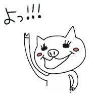 3776 - (株)ブロードバンドタワー よ!   手のひら返しのチンピラw
