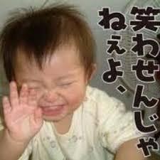 3776 - (株)ブロードバンドタワー 他板で宣伝?w  ここを?w  駄仕手迷ガラをwwwぷ