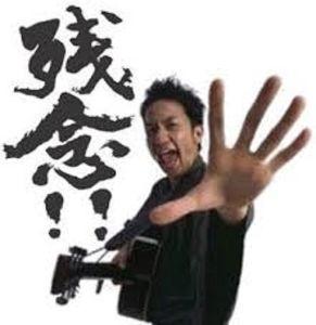 3776 - (株)ブロードバンドタワー 阿呆る奴の敵は阿呆る奴wwwぷ