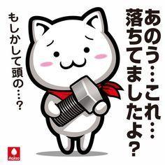 3776 - (株)ブロードバンドタワー 赤い👅のアフォリル