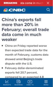 SQ - スクエア 中国の2月の貿易輸出が20%以上減やて