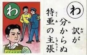 アジェンダー。 韓国が国家ぐるみで日本の重要文化財などを泥棒           韓国は、日本から重要文化財などを沢