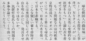 アジェンダー。 海外でも成りすましは日常茶飯事         第一次安倍政権のとき、朝日新聞社の中に東京支局を置く