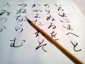 日本語雑記帳 春と聞かねば: 春 と きか ね ば  【と】格助詞  ③ 〔引用〕…と。▽「言ふ」「