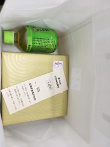 8012 - 長瀬産業(株) 株主総会行ってまいりました。 お土産はねんりんやのバウムクーヘンとお茶でした。