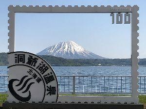 ニュージーランドに海釣りに行こう! スナッパーさん、おはようございます。 北海道は、いい季節になりましたよ。 写真は、1週間前のものです
