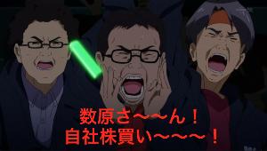 7976 - 三菱鉛筆(株) はよ! 2000♪ (´∀`=)