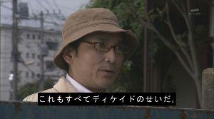 【アンチ阪神専用】阪神&阪神ファンの悪口を書き込むトピ > 問題は4回ノーアウト1,3塁で何の策もなく無得点で終わったとこだよな > キャッチャ