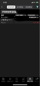 NCLH - ノルウェージャン・クルーズ・ライン・ホールディングス 気楽にホールドホールドw