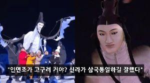 2034 - NEXT NOTES 韓国KOSPI・ベアETN  昨日、ヒラマサの冬季五輪開会式が行われ、行事は何事もなく進行しました。  雨も雪も降らず、強風も吹