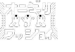 広島カープ出張版2鯉堂のなんでも雑談場♪ ワチョーイ‹‹\(´ω` )/›&
