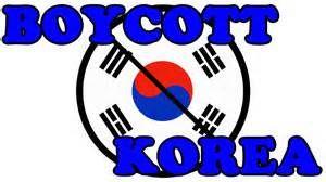 """検察は、日本国民共通の敵! """"うわさ""""とは、          ★韓国国情院がLINE傍受    仮想空"""