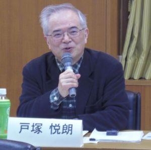 検察は、日本国民共通の敵! はい、私が発明しました!            性奴隷という言葉を・・・