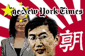 靖国参拝問題について敢えて物申す NYタイムズ紙の   日本批判報道が物議  J-castニュース 2014/10/31   北海道猿