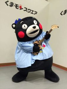 北海道の人と お話し したいなぁ アロエさん こんばんは  久しぶりですけど元気ですか  熊本も凄く寒くなりましたよ  ランサー