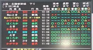 【ファン】AKB48グループ、及び乃木坂46のファンが集うトピ【参加約款必読】 北原里英卒業コンサートで、MAXとき315号の指定席完売。