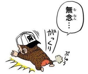 特等席 (*^_^*) 天聖さーん。(´Д` )、  黒田から勝てると思ったのにぃ〜!
