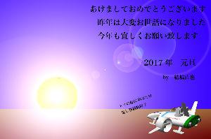 ●●● ネオデジタル一眼 ●●● 年賀状です。 画像3回クリックで、原寸表示します。