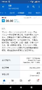 OB - ワンビーコン・インシュランス・グループ まだ、変わってませーん〜🤪