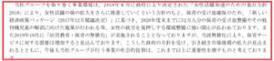 7037 - (株)テノ.ホールディングス 国策の、追い風に乗る (^ ^)