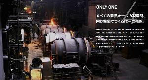 5480 - 日本冶金工業(株) 冶金ちゃんについて③  ٩( 'ω' )و