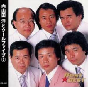 5480 - 日本冶金工業(株) ダウ兄さんは今日もアゲだった。 「長崎は今日も雨だった」  東証連れ爆 「東京砂漠」  そして冶金工