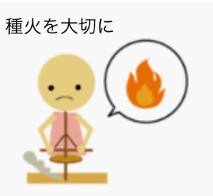 5480 - 日本冶金工業(株) 【お金は兵隊】 お金に振り回される人生でなく、お金に働いてもらい人生を豊かに過ごしましょう。  まず